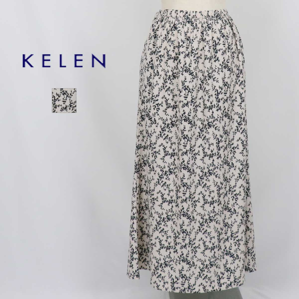 "≪SALE・20パーセントオフ≫ KELEN ケレン スカート Gather Skirt ""Frey"""