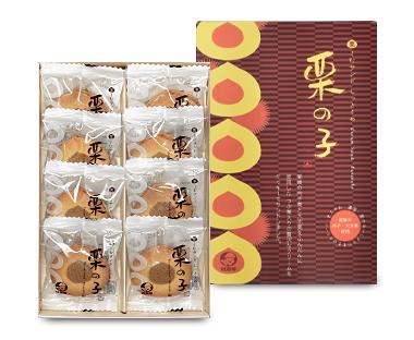 栗の子 8個入箱