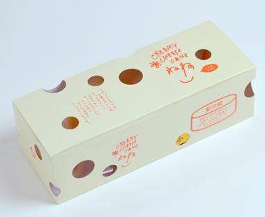 ねね(寧々) 「ショコラ」 10個入箱