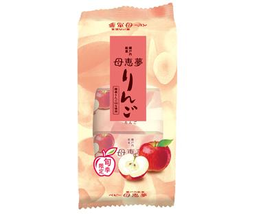 ベビー母恵夢「りんご」 6個入袋