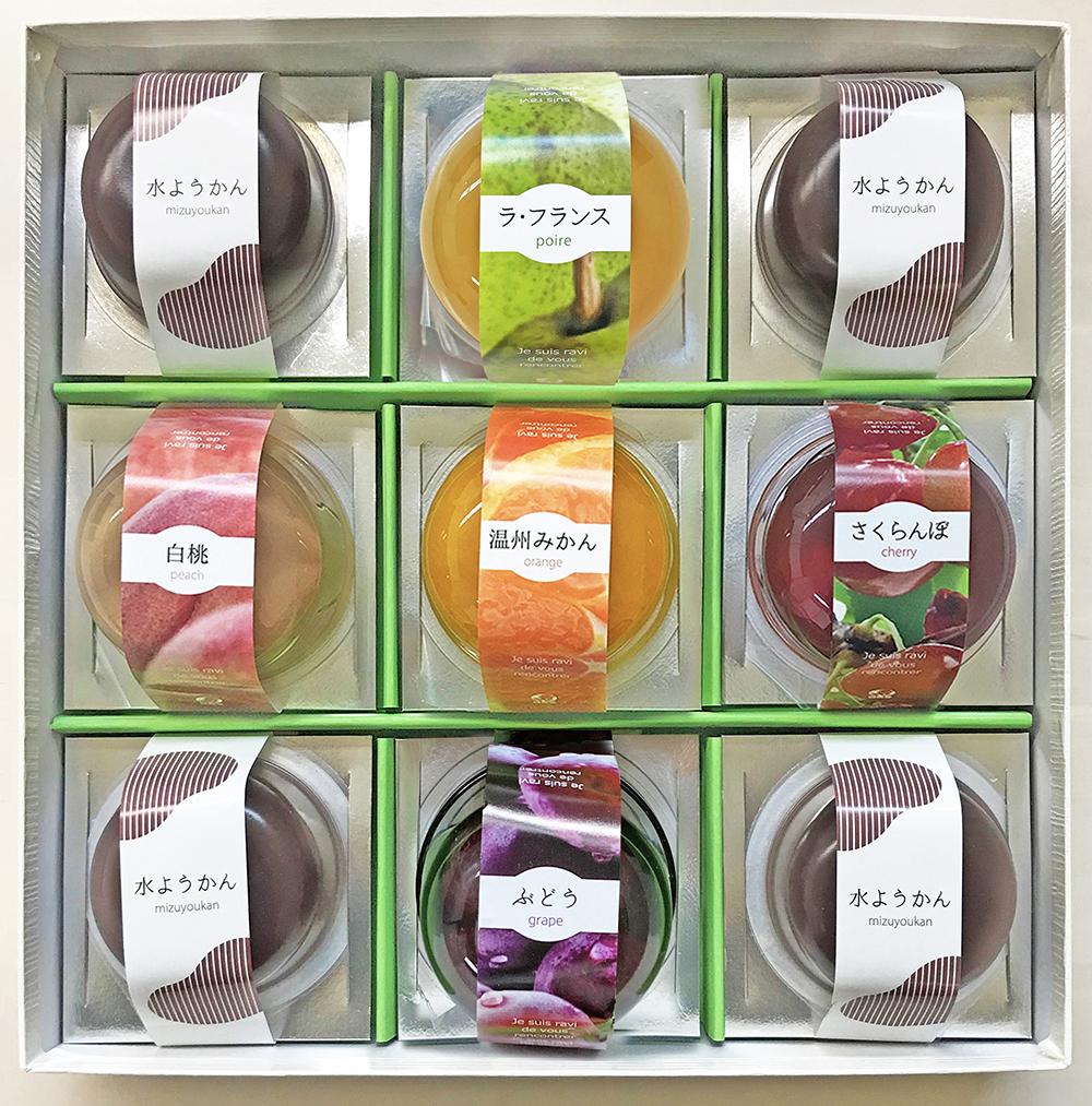 果実ジュレ&水ようかん詰合せ 9個入箱