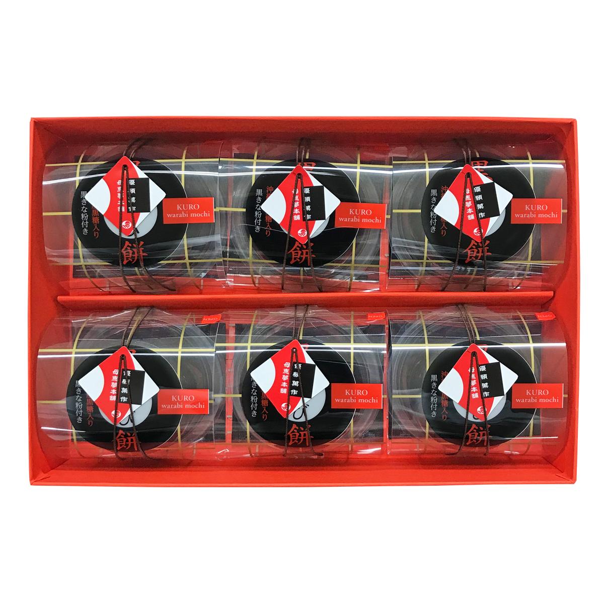 黒わらび餅 6個入箱
