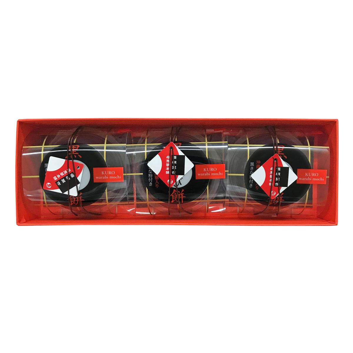 黒わらび餅 3個入箱