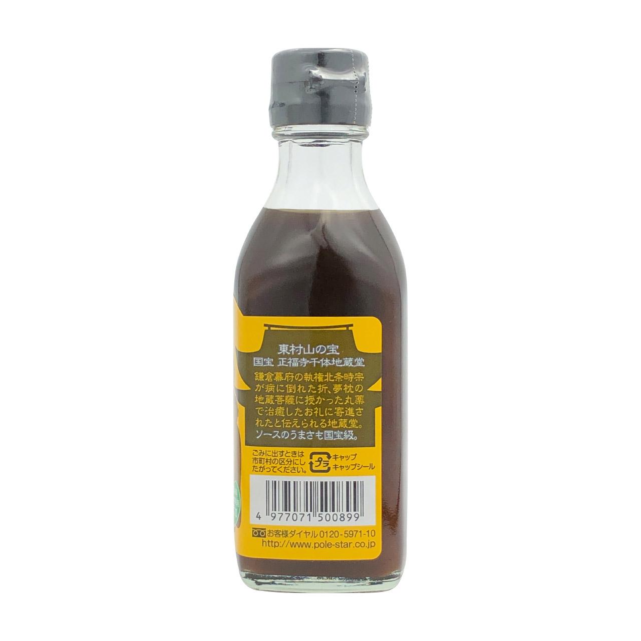 千体地蔵ソース 200ml