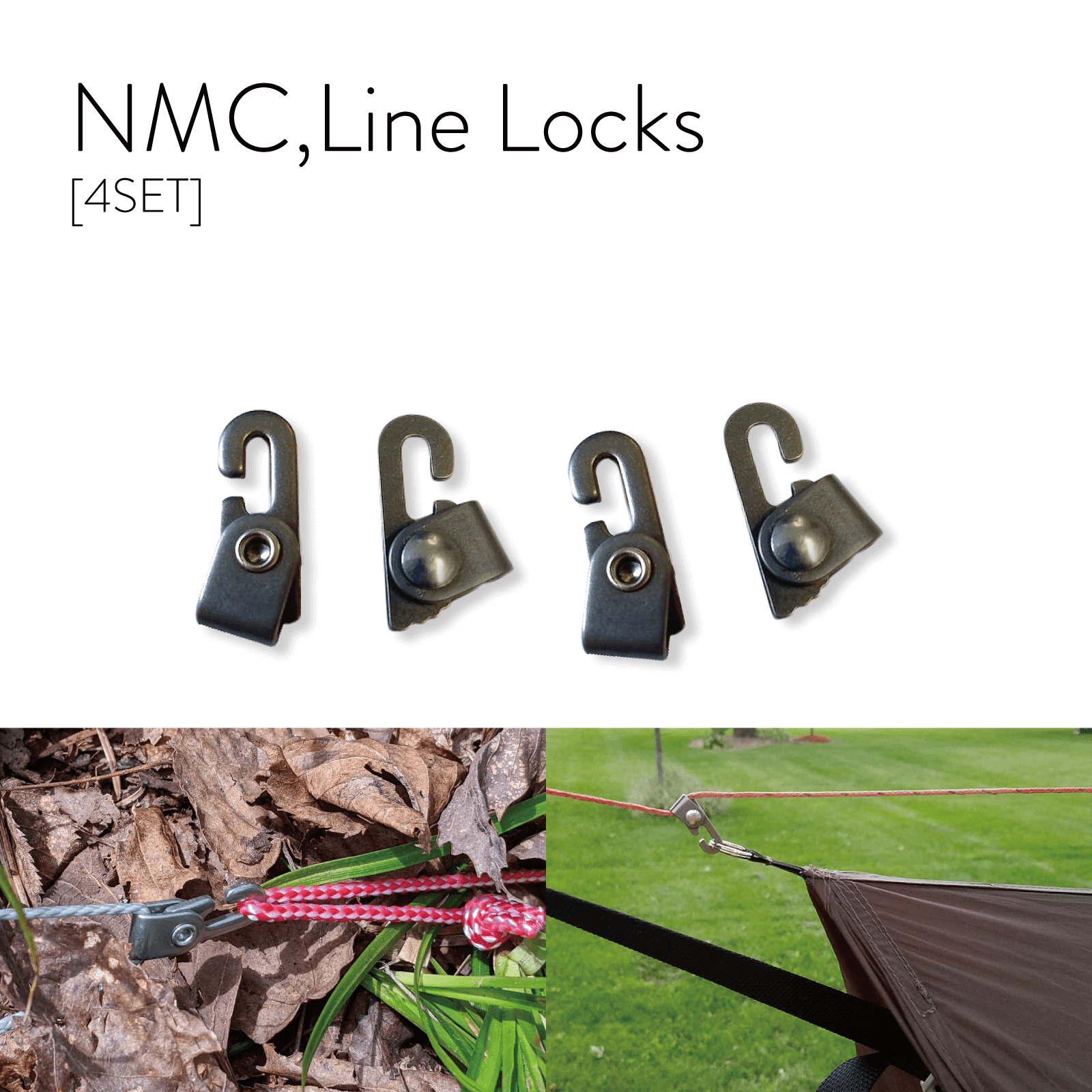 【送料無料】 NMC,Line Locks [4個セット] MADE IN USA フック付き ラインロック コードロック