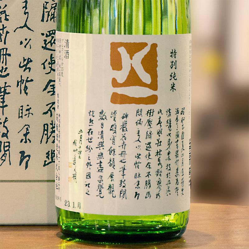 八一 特別純米 720ml(化粧箱入)