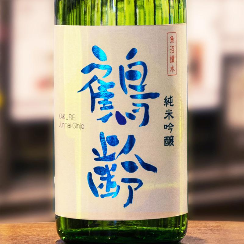 鶴齢 純米吟醸 720ml(化粧箱入)