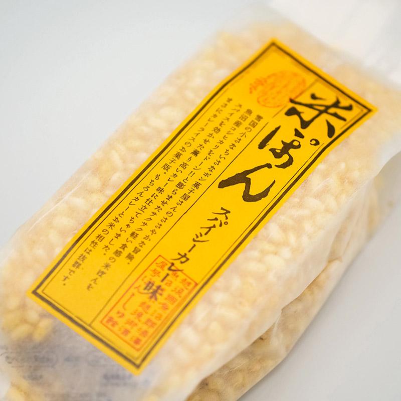 米ぽん スパイシーカレー味