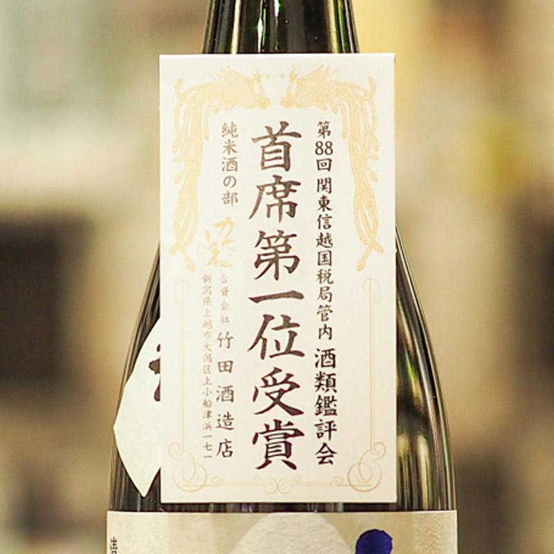 かたふね 純米 720ml(化粧箱入)