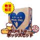 【Happy Whiteday】ホワイトデーボックスセット