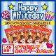 【ホワイトデーにたくさん配りたい方に!!】イチゴミルクホワイトデー10点セット[1点分無料!!]