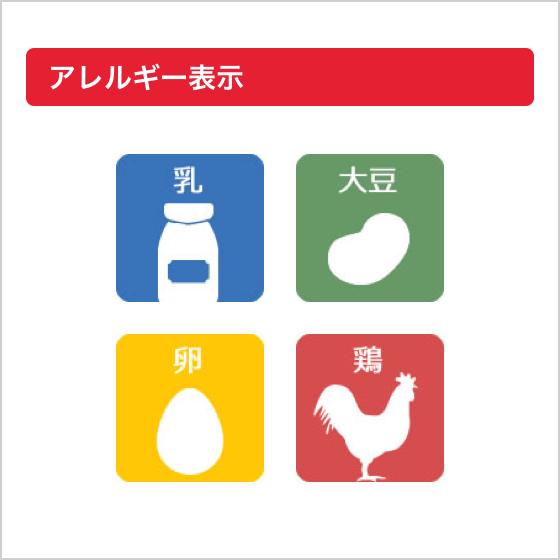明太子マヨネーズ