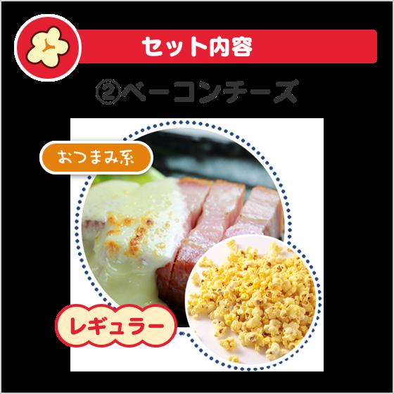 キャラクターセット【コースター&ステッカー付き!】