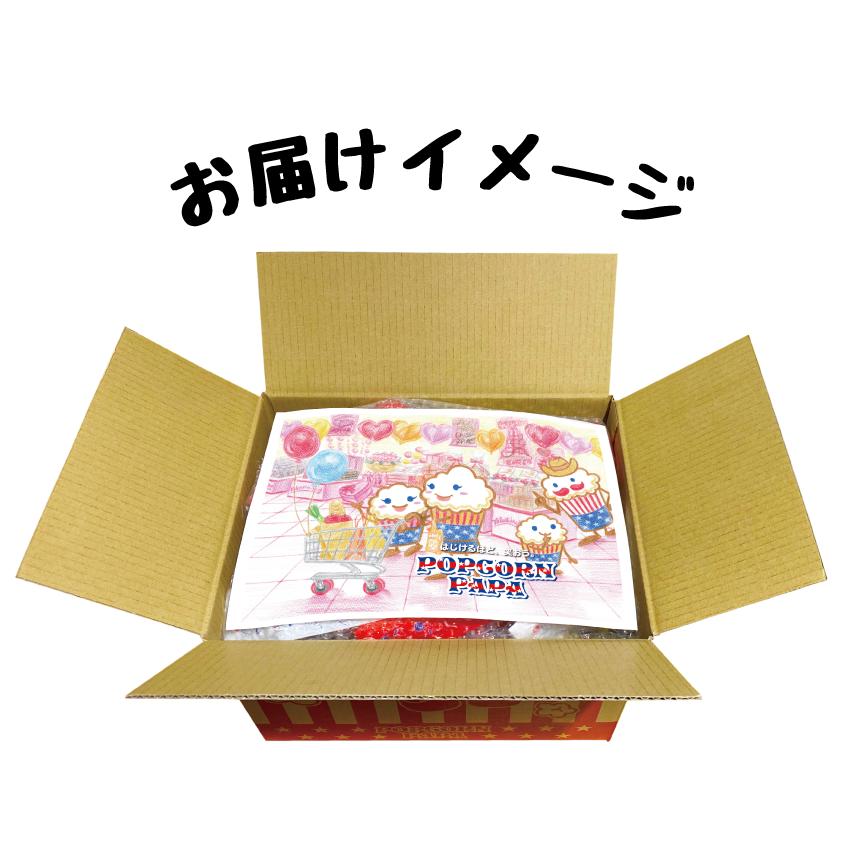 【バレンタインを贈ろう!】ハッピーバレンタインセット[送料無料]