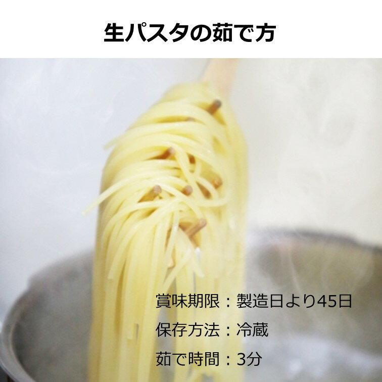 【 送料無料 】3種類のソース&生 スパゲティ 6食セット/ おいしい ディラム100% パスタ(冷蔵商品)(北海道・沖縄県送料別)