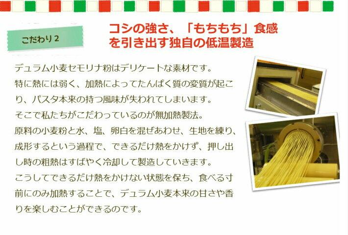【 送料無料 生パスタ 】 生 スパゲティ  10食セット/ デュラム小麦 100% は 本物の証 おいしい モチモチ 食感(冷蔵商品)(北海道・沖縄県送料別)