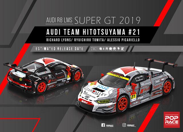 1/64 Audi R8 LMS - Super GT 2019  #21 Audi Team Hitotsuyama,  Richard Lyons / Ryuichiro Tomita