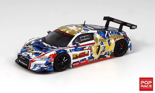 1/64 【台座付限定版】Audi R8 LMS Macau Grand Prix 2020 EVISU Marchy Lee アウディ R8