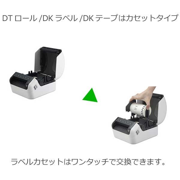 brother/ブラザー 4インチ幅対応 感熱ラベルプリンター QL-1115NWB