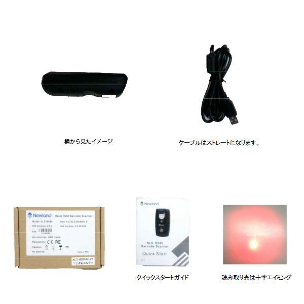 Newland 小型 Bluetooth 2次元コードスキャナ BS80 液晶対応 NLS-BS8060-2T