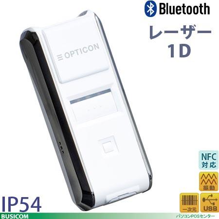 1次元小型データコレクタ OPN-2102i-WHT iOS対応(MFi認証)白 OPTICON