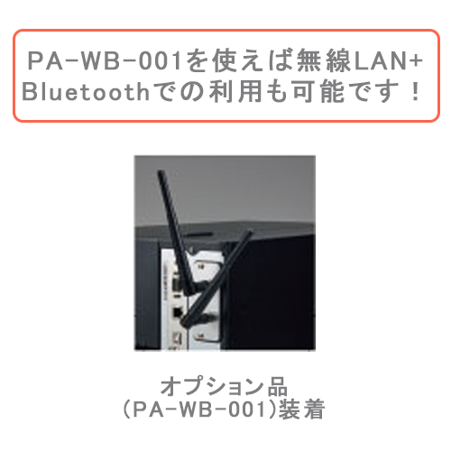 ブラザー TJ-4620TN/4520TN/4420TN用 無線LAN+Bluetoothユニット PA-WB-001