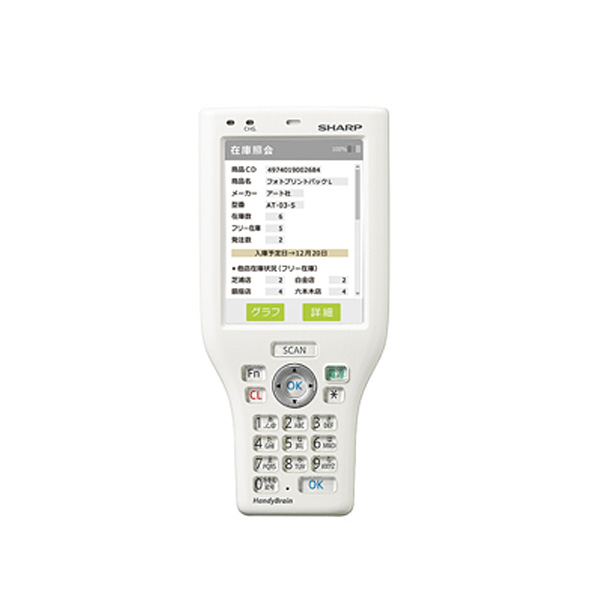 ハンディーターミナルRZ-H252C 1次元バーコードスキャナ(非接触ICカードリーダライタ+カメラ) 付 標準バッテリ+通信(充電)クレードルセット シャープ