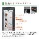 ブラザー 熱転写・感熱兼用 インダストリアルラベルプリンター TJ-4520TN レギュラー・スタンダードモデル (4インチ幅/USB・シリアル・有線LAN/300dpi)