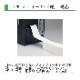 ブラザー 熱転写・感熱兼用 インダストリアルラベルプリンター TJ-4420TN-LP 高速・ 剥離ユニット搭載モデル (4インチ幅/USB・シリアル・有線LAN/203dpi)