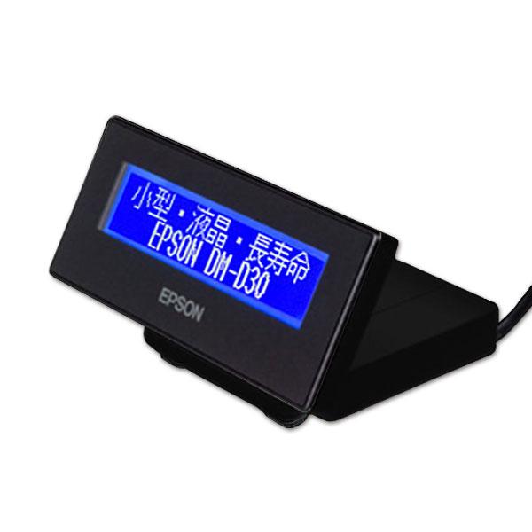 エプソン DM-D30B212 液晶・漢字表示対応カスタマディスプレイ(ブラック・USB・LCD)EPSON
