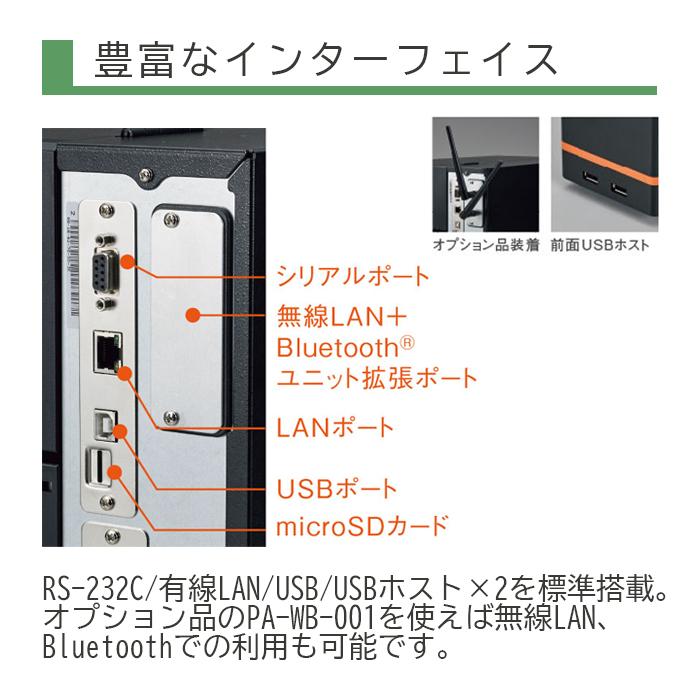 ブラザー 熱転写・感熱兼用 インダストリアルラベルプリンター TJ-4620TN-CU 高画質・カッターユニット搭載モデル (4インチ幅/USB・シリアル・有線LAN/600dpi)