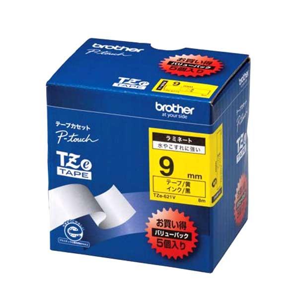 ブラザーTZe-621V ピータッチ用テープカートリッジ ラミネートテープ (黄地/黒字) 9mm  5本パック