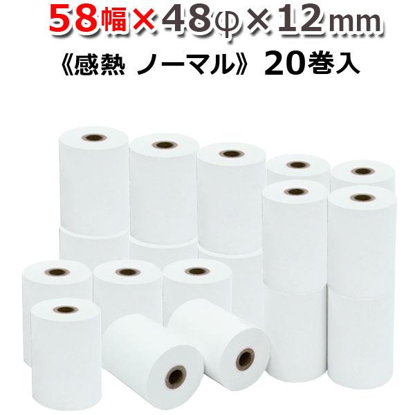 ST5848126-20K(20巻)