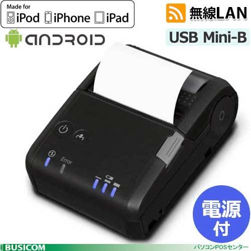 【エプソン正規代理店】 TM-P20W モバイルレシートプリンター(無線LAN/iOS/Android対応)電源付 EPSON