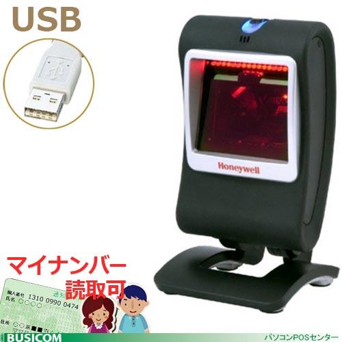 マイナンバー・OCR対応 高性能 2次元定置式スキャナ 7580g-UK-OCR (USB)Honeywell