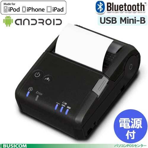 【エプソン正規代理店】TM-P20B563 モバイル58mm幅レシートプリンタ TM-P20BIリニューアルモデル互換有(Bluetooth/iOS/Android対応)電源付 EPSON