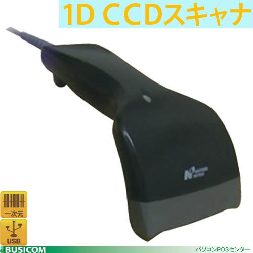 ロングセラー ミドルレンジCCDバーコードリーダ FFTA10BPU (USB・75mm幅・黒) リニューアル版 日栄インテック