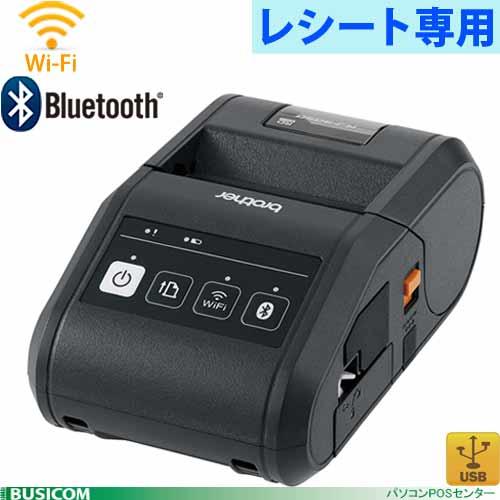 ブラザーRJ-3050 感熱モバイルレシートプリンタ(Wi-Fi&Bluetooth搭載)