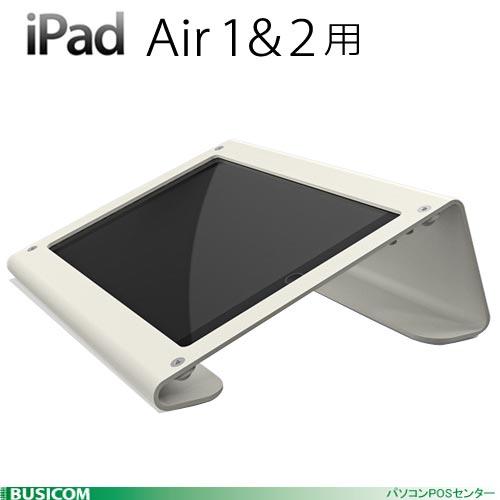【在庫限り】iPad Air 1 & 2、9.7インチiPad Pro用ロースタンド WindFall Console グレーホワイト Heckler Design