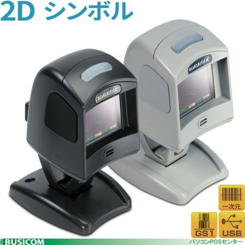2次元対応 Magellan1100i-U 2D(USB)定置式小型コードスキャナー データロジックスキャニング