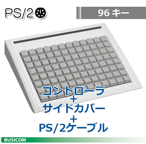 ティプロ/FREE POSキーボード 96キー《PS/2・セット》 TMC-KMCV(96)-W