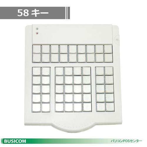 プログラマブルキーボード 58キー(USB・アイボリー) KB220-USB