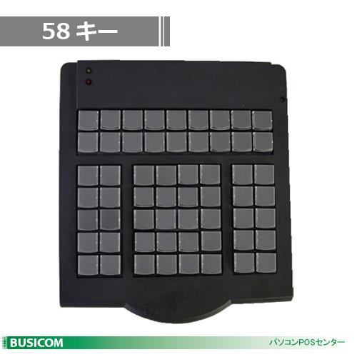 プログラマブルキーボード 58キー(USB・ブラック) KB220B-USB