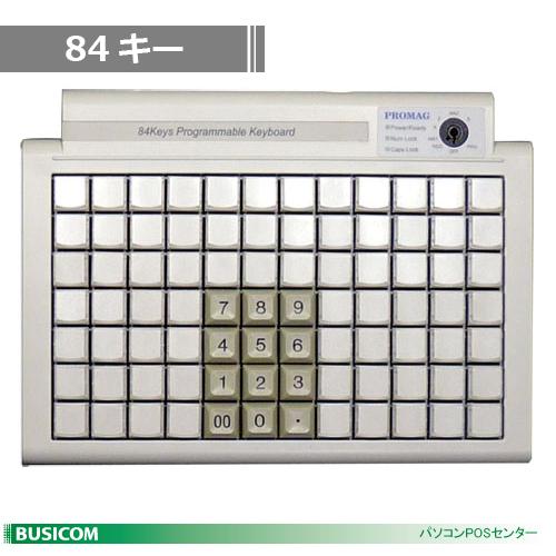 プログラマブルキーボード 84キー(USB・アイボリー) KB240-USB