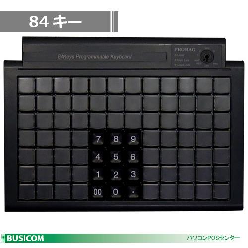 プログラマブルキーボード 84キー(USB・ブラック) KB240B-USB