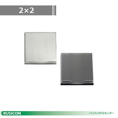 「KB200シリーズ」用キートップ 4倍キー(10個入)
