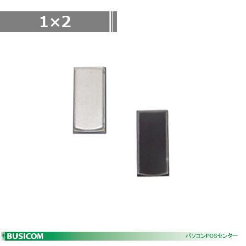 「KB200シリーズ」用キートップ 縦2倍キー(10個入)