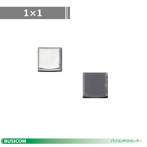 「KB200シリーズ」用キートップ シングル・キー(10個入)