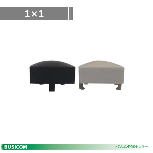 「KB200シリーズ」用キートップ ダミー・キー(10個入)