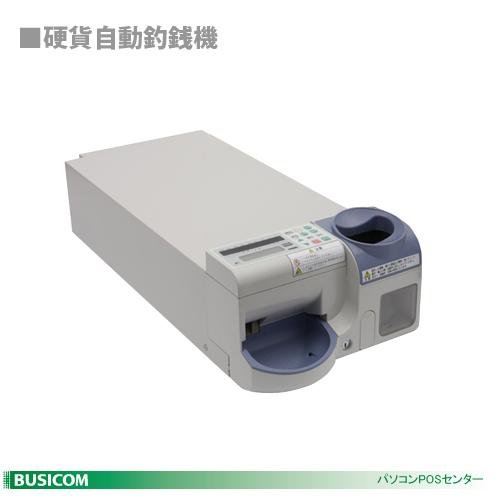 【販売終了】CSC77 硬貨釣銭機 富士電機